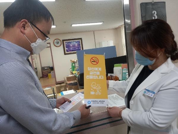 6-2. 사진(영양군, 의료기관 대상 금연지원사업 펼쳐).jpg