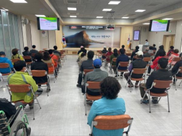1-2. 사진(2021년 상반기 일자리사업 참여자 안전보건교육 실시).jpg