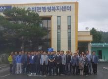 [영양]수비면 행정복지센터 현판식 개최