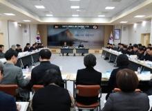 [영양]민선 7기 공약 추진상황(