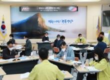 [영양]민선7기 영양군수 공약사업 군민 평가단 회의 개최