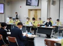 [영양]2030 중장기 발전계획 수립 용역 최종보고회 개최